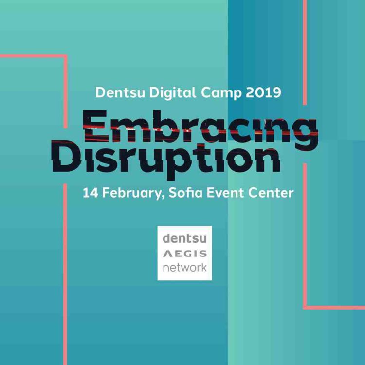 Dentsu Digital Camp 2019 održan u Sofiji